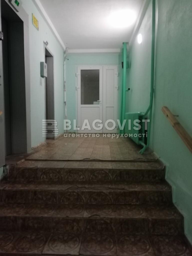 Квартира A-111254, Гайдай Зои, 3а, Киев - Фото 19