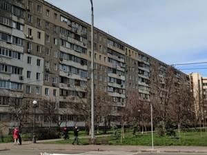 non-residential premises, Pryrichna, Kyiv, R-18410 - Photo3