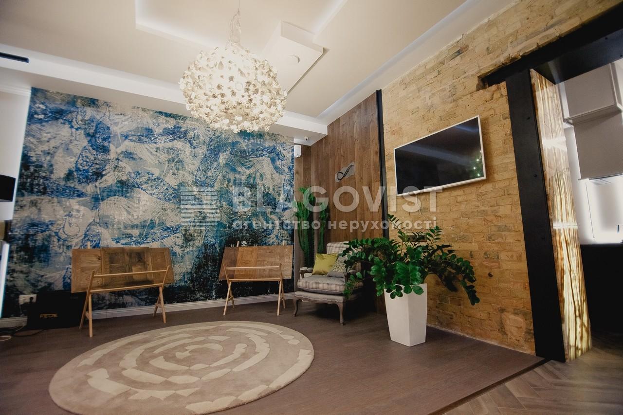 Нежилое помещение, R-33600, Саксаганского, Киев - Фото 13