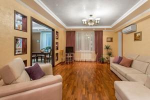 Квартира Дніпровська наб., 1, Київ, R-33602 - Фото