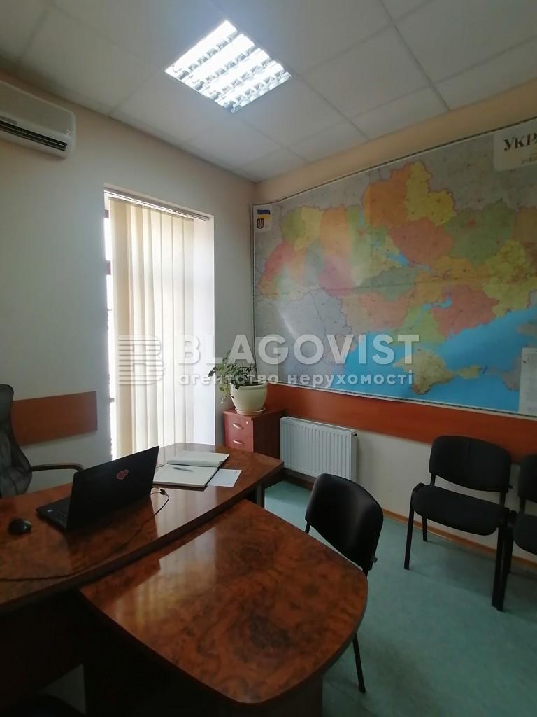 Офис, Круглоуниверситетская, Киев, F-43314 - Фото 17
