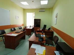 Офис, Круглоуниверситетская, Киев, F-43314 - Фото 19