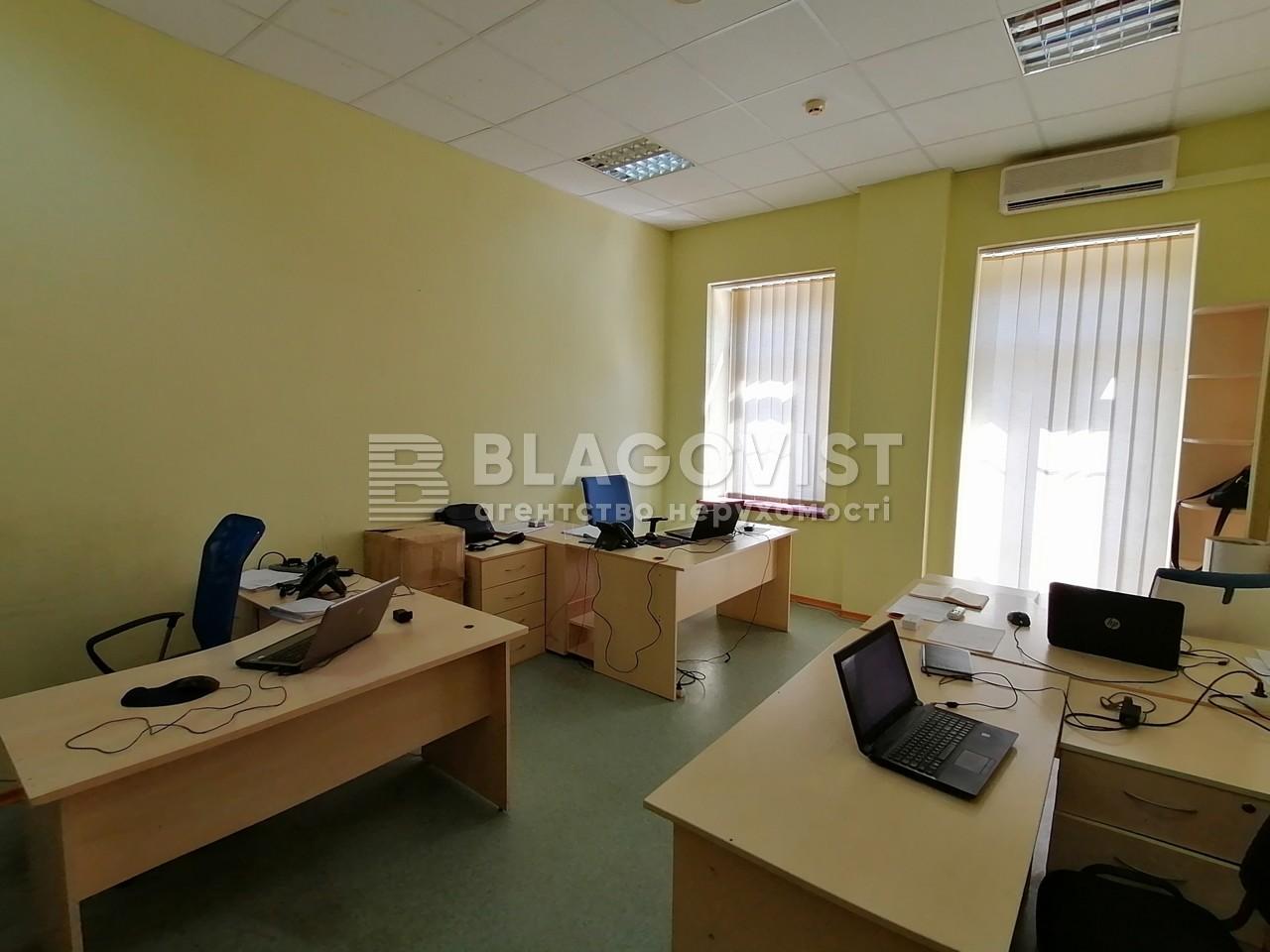 Офис, Круглоуниверситетская, Киев, F-43314 - Фото 18