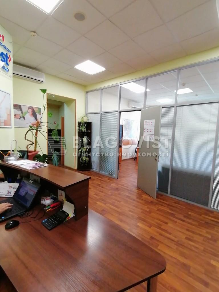 Офис, Круглоуниверситетская, Киев, F-43314 - Фото 28
