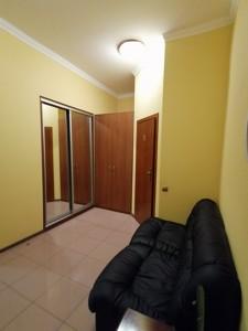 Офис, Круглоуниверситетская, Киев, F-43314 - Фото 30