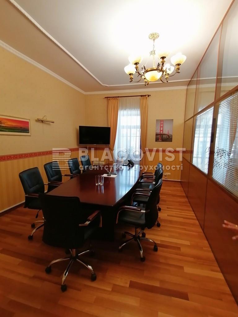 Офис, Круглоуниверситетская, Киев, F-43314 - Фото 13
