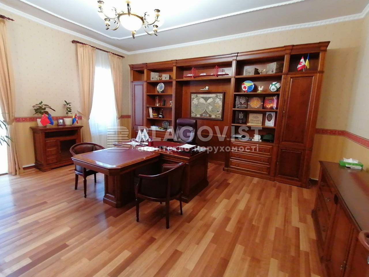 Офис, Круглоуниверситетская, Киев, F-43314 - Фото 15