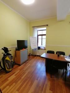 Офис, Круглоуниверситетская, Киев, F-43314 - Фото 21