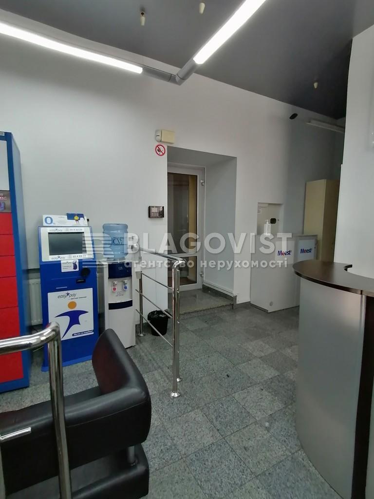 Офис, Круглоуниверситетская, Киев, F-43314 - Фото 40