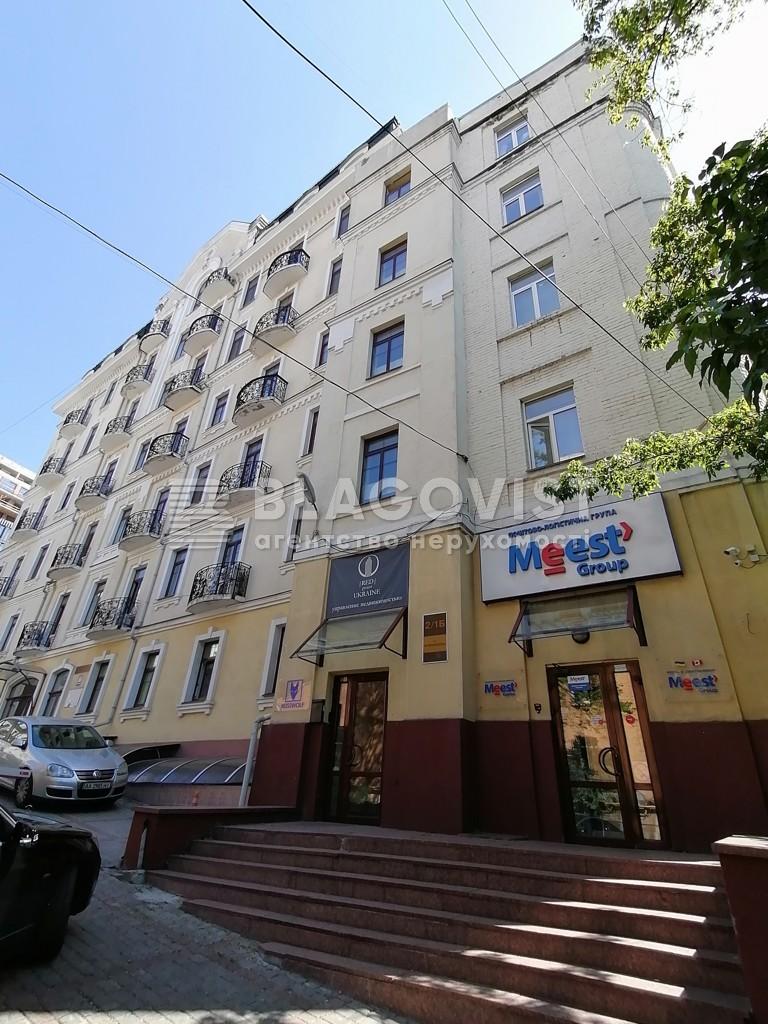 Офис, Круглоуниверситетская, Киев, F-43314 - Фото 1