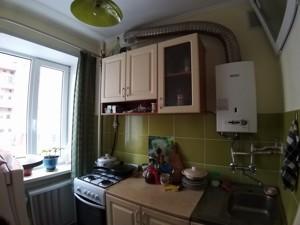 Квартира Набережно-Лугова, 3, Київ, H-47094 - Фото 10