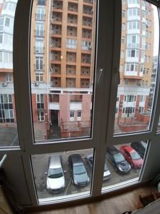 Квартира Набережно-Лугова, 3, Київ, H-47094 - Фото 12