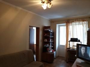 Квартира Набережно-Лугова, 3, Київ, H-47094 - Фото 6