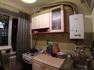 Квартира H-47094, Набережно-Лугова, 3, Київ - Фото 7