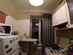 Квартира Набережно-Лугова, 3, Київ, H-47094 - Фото 8