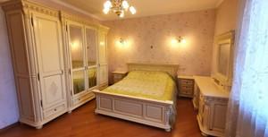 Дом Киевская, Бровары, R-33621 - Фото2