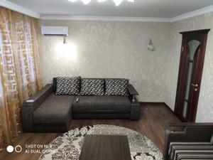 Квартира Котарбінського Вільгельма (Кравченка М.), 22, Київ, Z-602242 - Фото