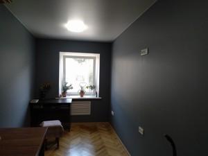 Квартира D-36261, Бойчука Михаила (Киквидзе), 30, Киев - Фото 8