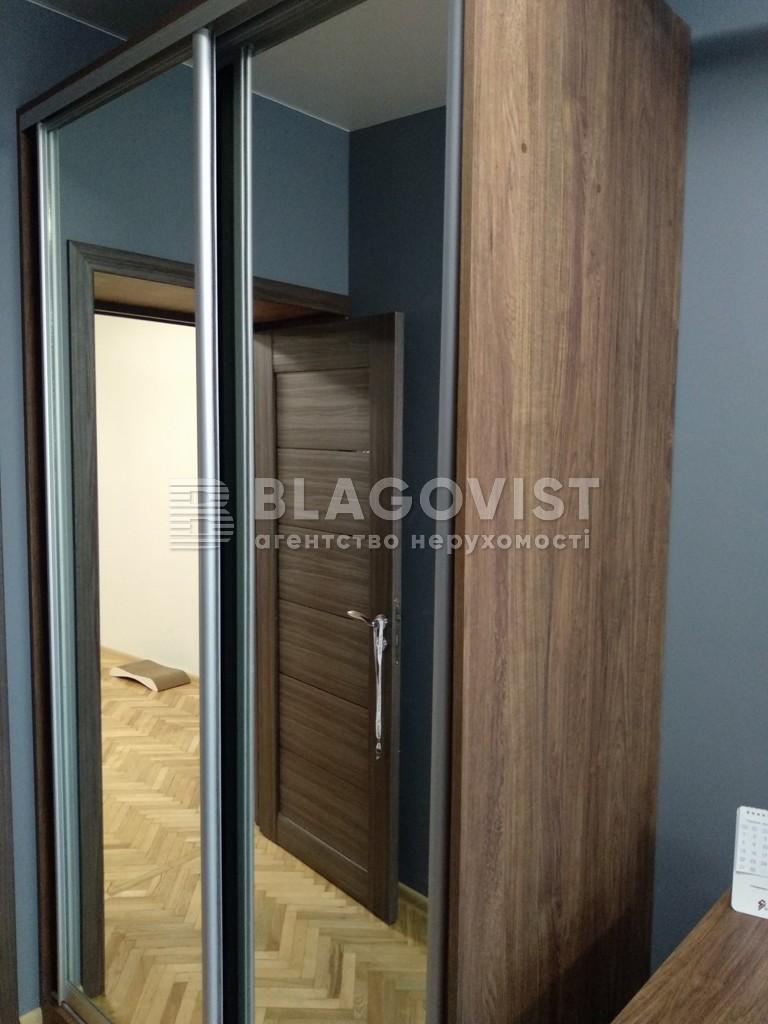Квартира D-36261, Бойчука Михаила (Киквидзе), 30, Киев - Фото 7