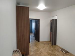 Квартира D-36261, Бойчука Михаила (Киквидзе), 30, Киев - Фото 5