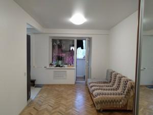 Квартира D-36261, Бойчука Михаила (Киквидзе), 30, Киев - Фото 4