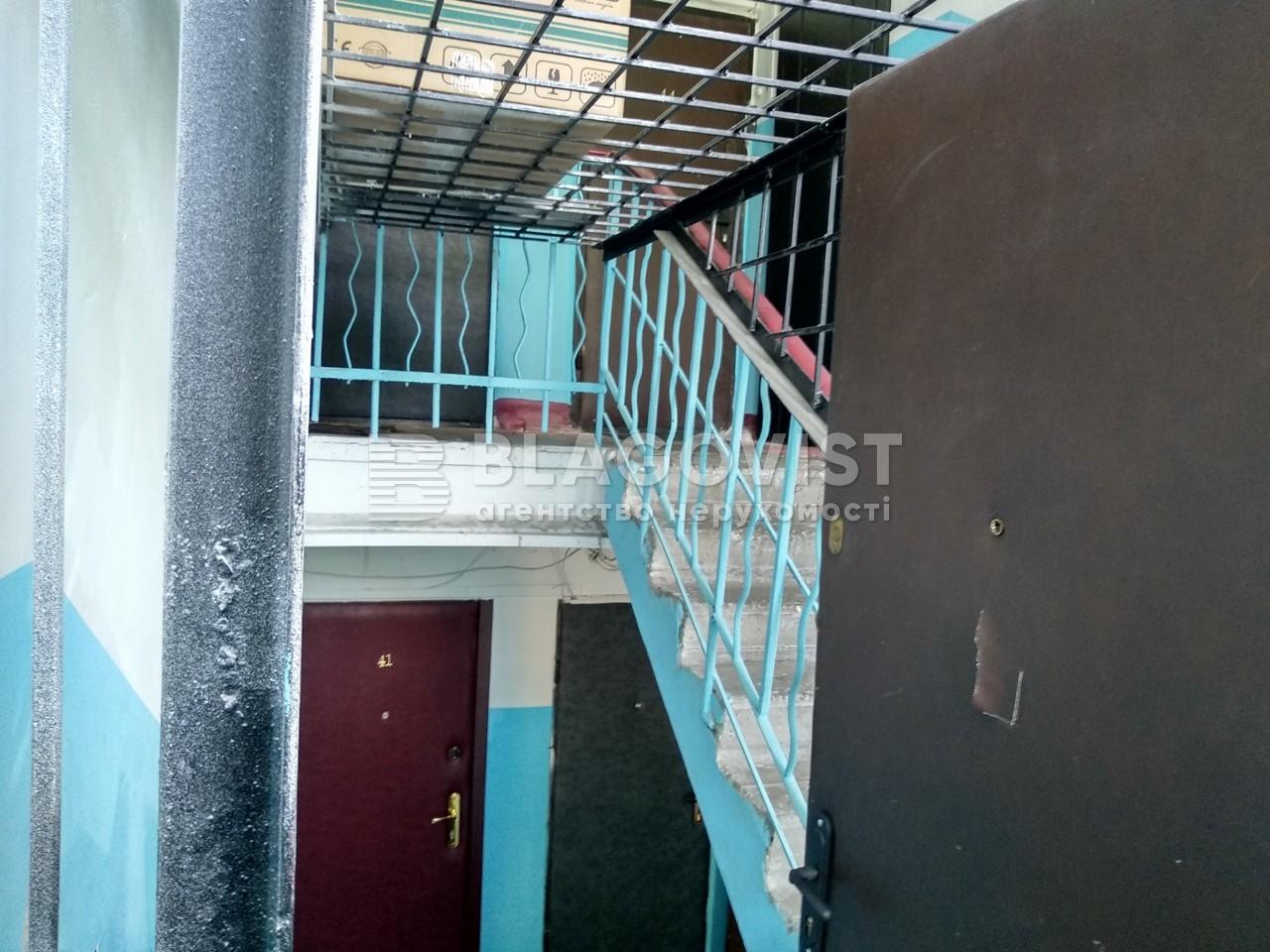 Квартира D-36261, Бойчука Михаила (Киквидзе), 30, Киев - Фото 18