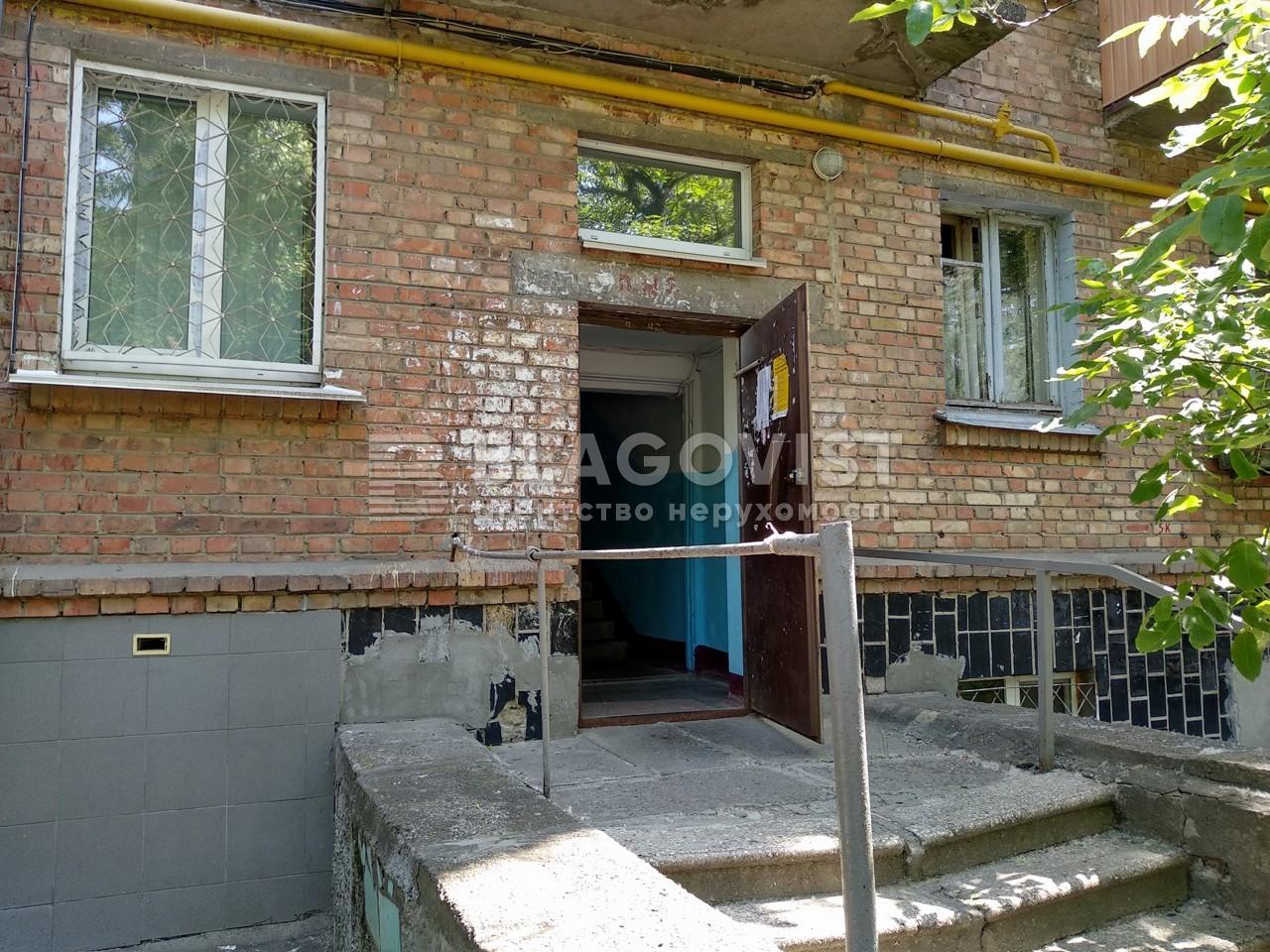 Квартира D-36261, Бойчука Михаила (Киквидзе), 30, Киев - Фото 19