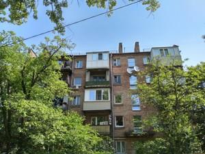 Квартира D-36261, Бойчука Михаила (Киквидзе), 30, Киев - Фото 20