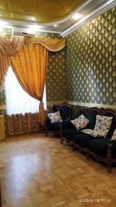 Квартира Михайлівський пров., 9б, Київ, C-91323 - Фото 3