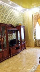 Квартира Михайлівський пров., 9б, Київ, C-91323 - Фото 5