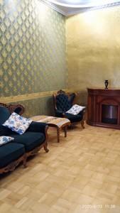 Квартира Михайлівський пров., 9б, Київ, C-91323 - Фото 6