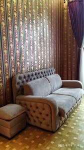 Квартира Михайлівський пров., 9б, Київ, C-91323 - Фото 7