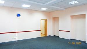 Офис, Межигорская, Киев, Z-582654 - Фото