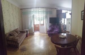Квартира Іоанна Павла II (Лумумби Патріса), 10 корпус 1, Київ, R-33536 - Фото3