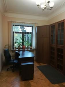 Офис, Мельникова, Киев, M-15739 - Фото3