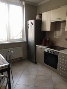 Квартира Ломоносова, 50/2, Киев, Z-572957 - Фото3