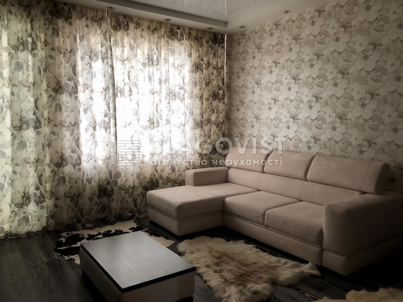 Квартира F-43317, Ревуцкого, 9, Киев - Фото 8
