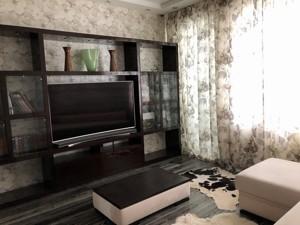 Квартира Ревуцького, 9, Київ, F-43317 - Фото 4