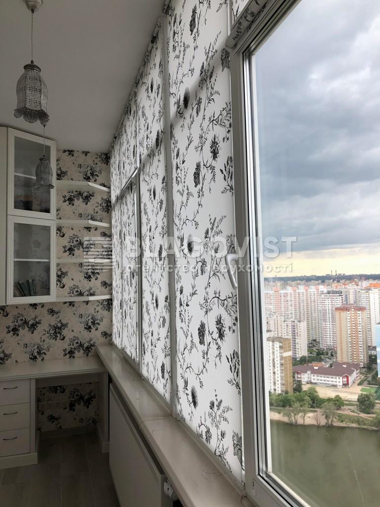 Квартира F-43317, Ревуцкого, 9, Киев - Фото 24