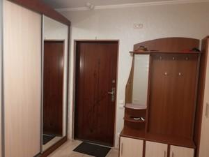 Квартира Белицкая, 18, Киев, A-111259 - Фото 20