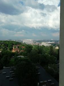 Квартира Белицкая, 18, Киев, A-111259 - Фото 22