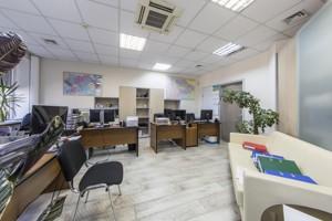 Офис, Верхний Вал, Киев, F-43322 - Фото 25