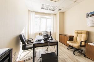 Офис, Верхний Вал, Киев, F-43322 - Фото 30
