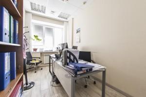 Офис, Верхний Вал, Киев, F-43322 - Фото 31