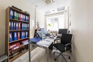 Офис, Верхний Вал, Киев, F-43322 - Фото 32