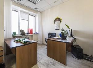 Офис, Верхний Вал, Киев, F-43322 - Фото 35