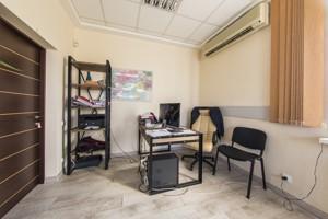 Офис, Верхний Вал, Киев, F-43322 - Фото 46