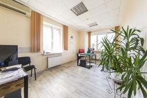 Офис, Верхний Вал, Киев, F-43322 - Фото 47