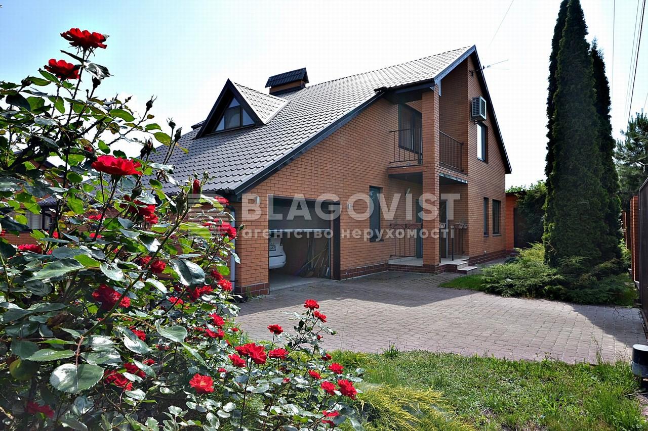 Будинок E-39565, Підгірна, В.Дмитровичі - Фото 1