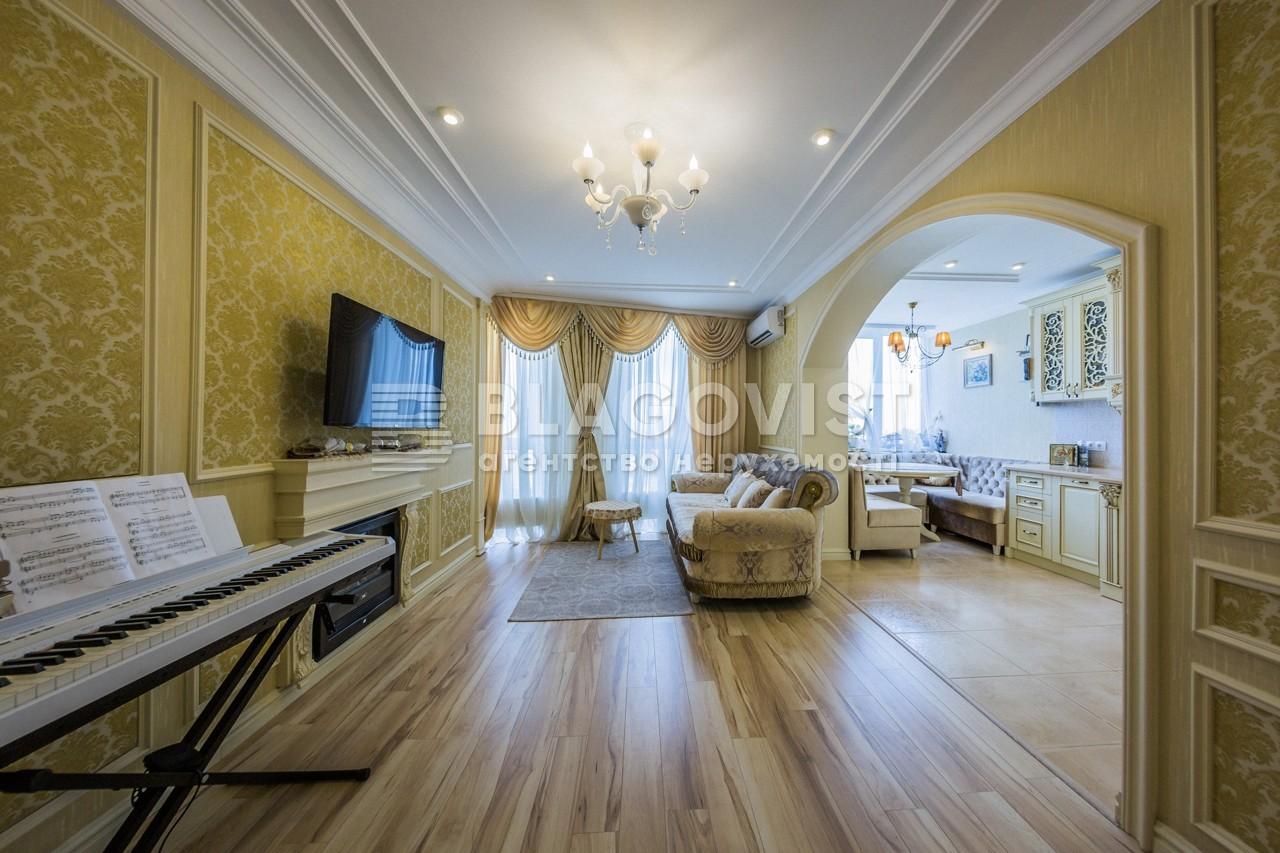 Квартира Z-696543, Соборності просп. (Возз'єднання), 30а, Київ - Фото 1